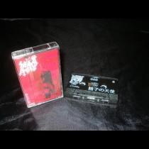 SPERM ANGEL - 666 Pro - Tape